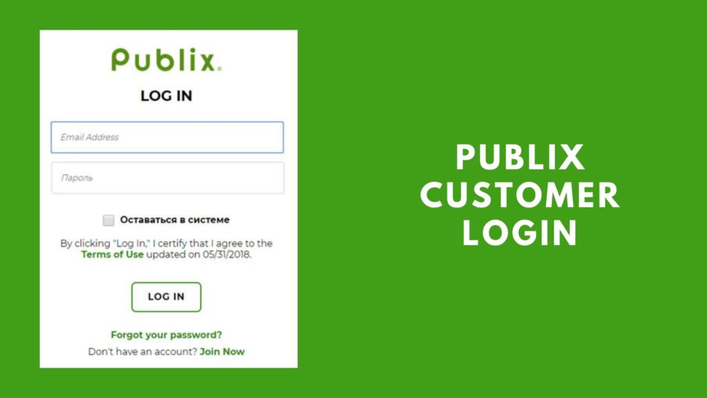 publix customer login